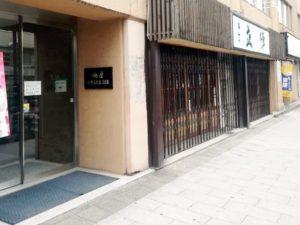 名古屋駅前レンタルルーム